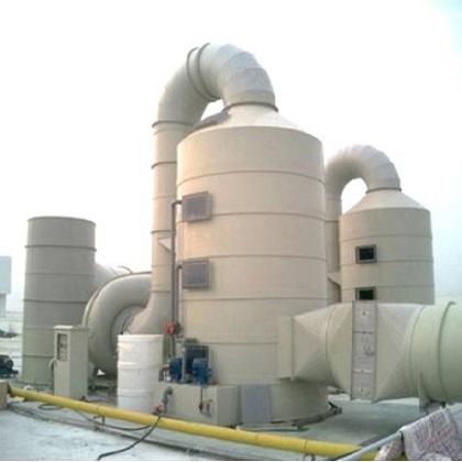 废气净化处理系统